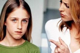 Как сказать ребёнку «нет»,  «нельзя»